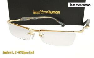 less than human (レスザンヒューマン) 眼鏡 メガネ フレーム Andrei.C-072Special C072Special フチナシ 伊達メガネにも (度入り対応/フィット調整対応