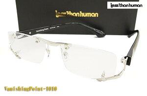 less than human (レスザンヒューマン) 眼鏡 メガネ フレーム VanishingPoint-1010 C1010 フチナシ 伊達メガネにも (度入り対応/フィット調整対応