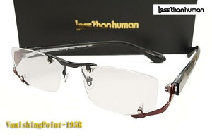 less than human (レスザンヒューマン) 眼鏡 メガネ フレーム VanishingPoint-195R C195R フチナシ 伊達メガネにも (度入り対応/フィット調整対応