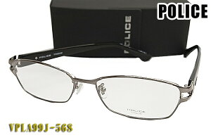 【POLICE】ポリス 眼鏡 メガネフレーム VPLA99J-568 0568 伊達メガネにも (度入り対応/フィット調整対応