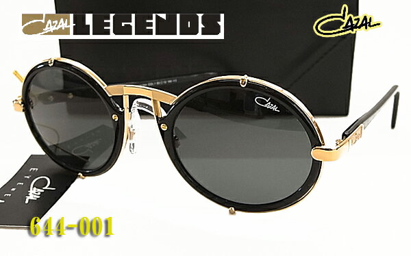 【CAZAL】カザール サングラス LEGENDS 644-001 ラウンド (丸眼鏡) (度入り対応/フィット調整対応/送料無料!【smtb-KD】