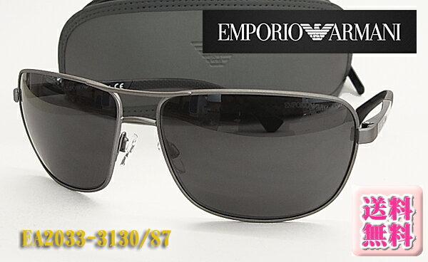 【EMPORIO ARMANI】エンポリオ アルマーニ サングラス EA2033-3130/87 (フィット調整対応/送料無料【smtb-KD】