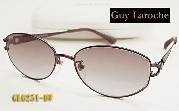 【GuyLaroche】ギラロッシュ サングラス GL6251-DW (度入り対応/フィット調整可/白内障にも