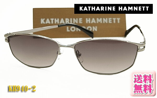 【KATHARINE・HAMNETT】キャサリンハムネットサングラス KH940-2 (度入り対応/フィット調整対応/送料無料!【smtb-KD】