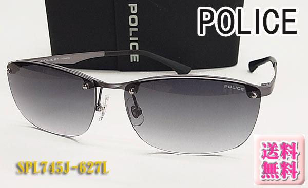 【POLICE】ポリス サングラス SPL745J-627L フチナシ(度入り対応/フィット調整対応/送料無料!【smtb-KD】