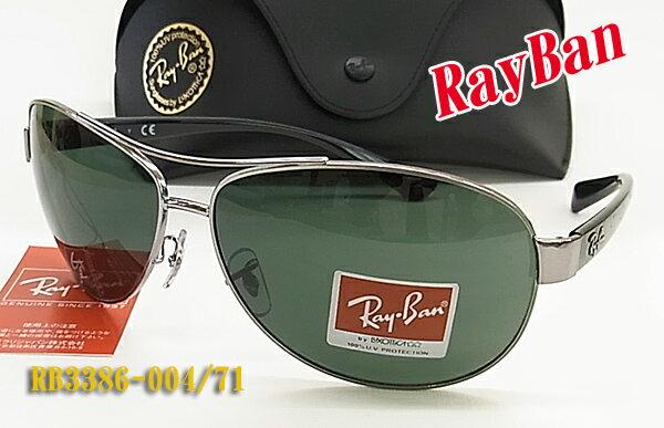 【Ray-Ban】レイバンサングラスRB3386-004/71 8カーブ ティアドロップビッグタイプ (フィット調整対応