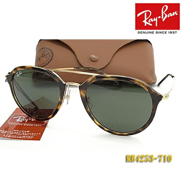【Ray-Ban】レイバン サングラス RB4253-710(度入り対応/フィット調整対応