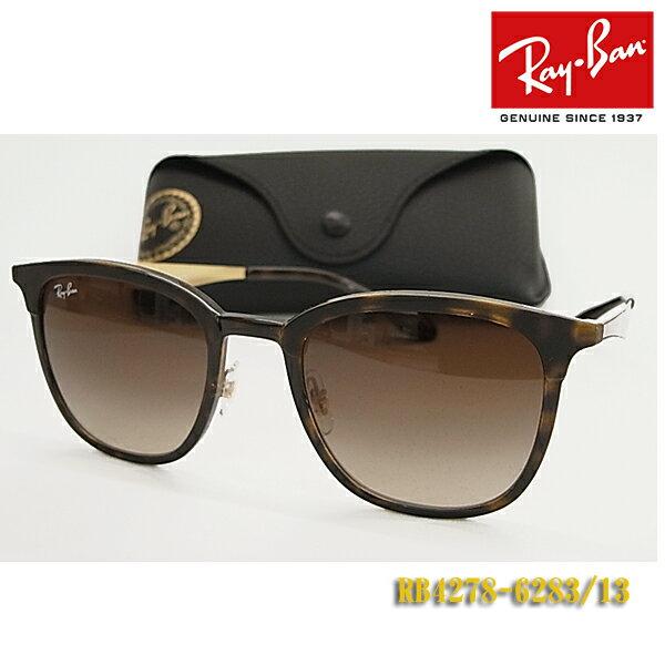 【Ray-Ban】レイバン サングラス RB4278-6283/13 ウエリントン(度入り対応/フィット調整対応