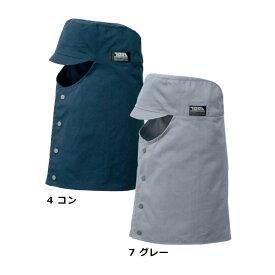 寅壱  溶接帽 帽子 0066 912 丈長 ロング 溶接帽子 0066-912