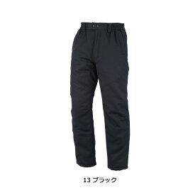 CO-COSA-4273 コーコス エコ・製品制電 防寒パンツ S〜7L