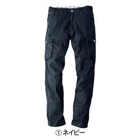 【Dickies】 ディッキーズ D-1335 ストレッチストレートパンツ