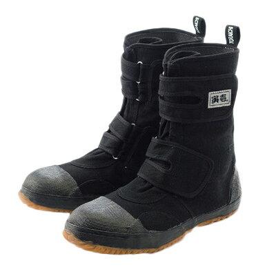 【寅壱】高所安全布靴 足袋靴 安全靴 0090 961 29cm 30cm