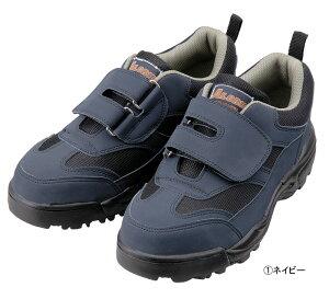 安全靴 コーコス A 34000 マジックタイプ  女性 用 サイズ対応