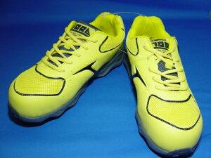 【在庫処分価格】寅壱 新商品 安全靴 0104 964 超軽量 スニーカー