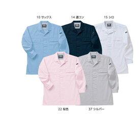寅壱 新商品 年間 作業服 寅壱 新作! 1011 186 ミニ衿オープンシャツ