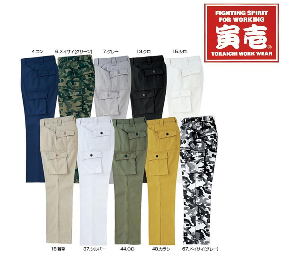 送料500円 寅壱 4441 701作業ズボン・ブッシュパンツ カーゴ