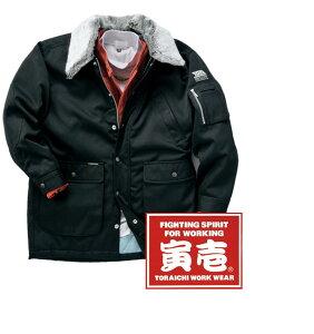 2530 150  防寒 ハーフコート ジャンパー 寅壱 ドカジャン 旧車會