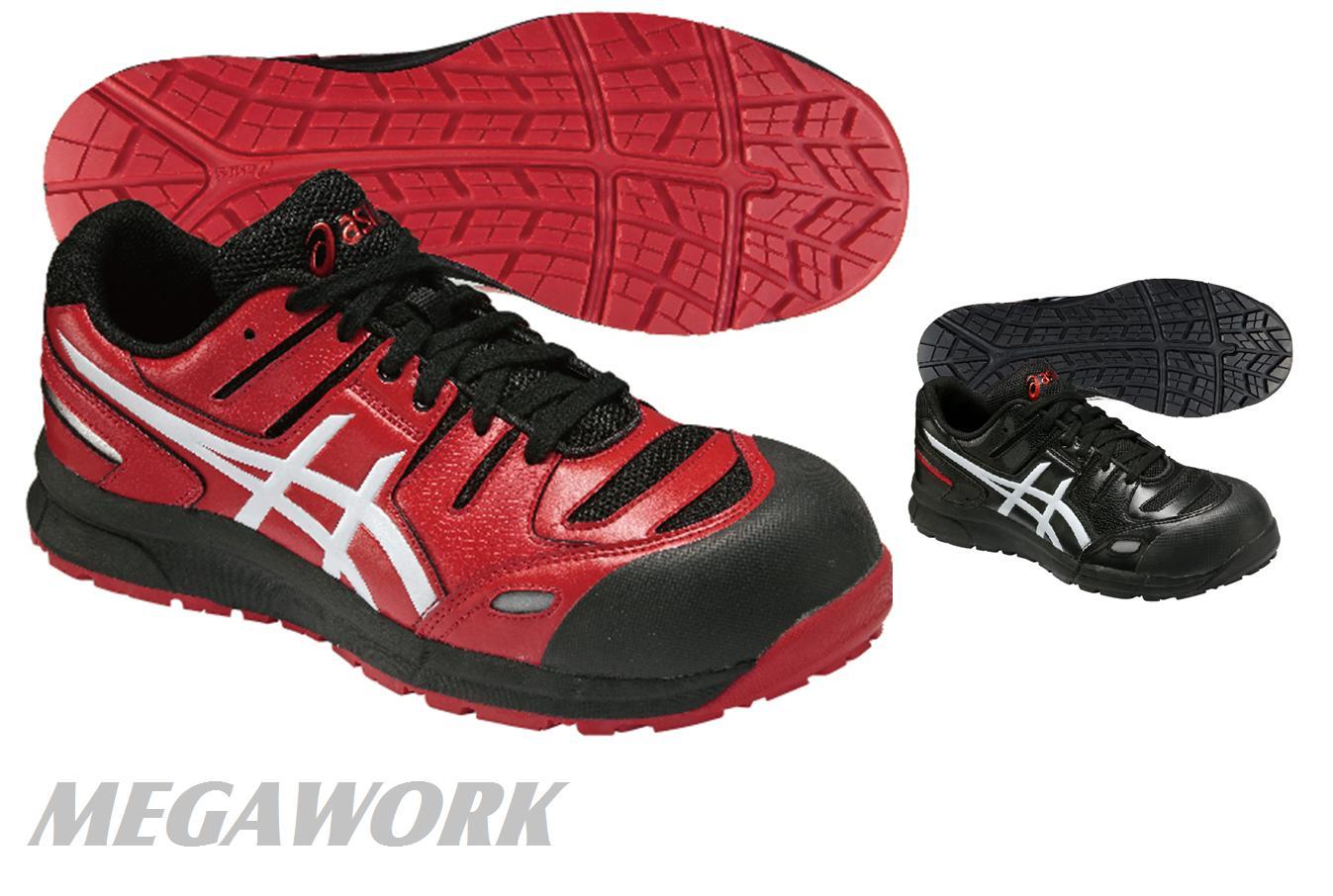 アシックス  2015 新商品 新作!安全靴  FCP 103