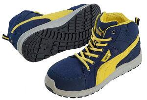 PUMA 安全靴プーマセーフティー安全靴 63 350 63 351ライダーミッド  ハイカット