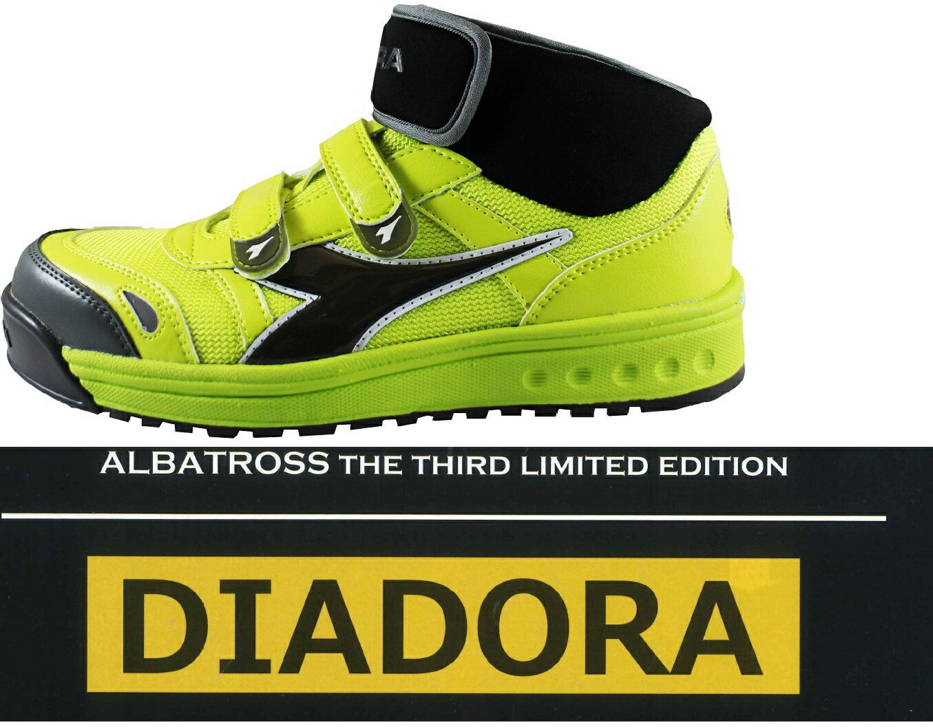2018!限定 DIA DORA 限定 ハイカット アルバトロス 超軽量 安全靴 AT-522C AT-112C AT-442C AT-812C ディアドラ ミドルカット!メッシュ24.5〜29cm