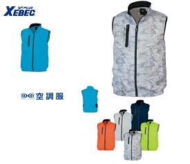 XEBECXE98010 ジーベック 空調服™ベスト SS〜5L