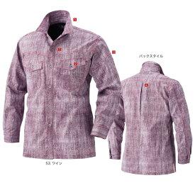MURAKAMI0023 鳳皇 HOOH ワイヤー入りシャツ M〜3L