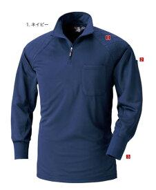 MURAKAMI230 鳳皇 HOOH 肩パット入りジップアップシャツ S〜5L
