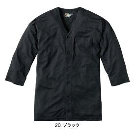 MURAKAMI 261 鳳皇 HOOH 鯉口シャツ M〜4L ダボシャツ