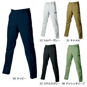 SHINMEN06000 シンメン THE VALUE ストレッチカーゴ S〜5L カーゴパンツ おしゃれな作業服 作業ズボン