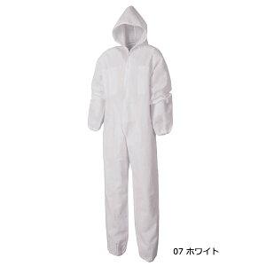 SHINMEN1503 防護服 使い捨てツナギ つなぎ シンメン 不織布オーバーオール M〜3L