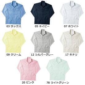 SHINMEN2400 シンメン 立ち襟鳶シャツ M〜5L