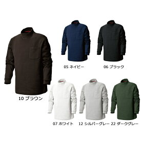 SHINMEN834 シンメン 裏起毛ハイネック M〜3L