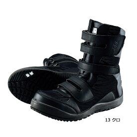TORAICHI0284-961 寅壱 長マジック(リフレクタータイガー柄) 24.5〜28.0cm 0284 961 安全靴 2019 新商品