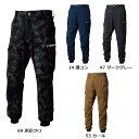 TORAICHI9334-235 寅壱 カーゴジョガーパンツ M〜5L