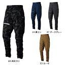 TORAICHI9334-720 寅壱 トラスタイルパンツ M〜5L