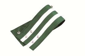 XEBEC18541 ジーベック セキュリティ 夜光交通腕章ボタン式 9×40cm/反射クロス15mm巾
