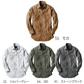 XEBEC2153 ジーベック 現場服 長袖シャツ M〜5L