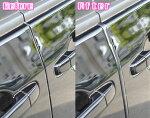 【艶ドアエッジモール】ドアの保護、キズ防止に!L字型なので貼りやすい!全面両面テープ付!黒、白、パール、シルバー、赤