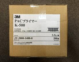 【PACプライマー1ケース200個】3Mスリーエム テープと合わせて強力接着! K-500