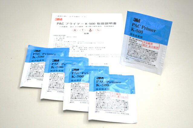【K-500】PACプライマー5個セット3Mスリーエム テープと合わせて強力接着!