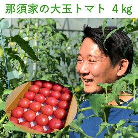 那須家のトマト 桃太郎またはりんか 秀品 約4kg