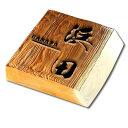 浮き彫り文字 高級銘木表札 一位 耳あり i30-180u-m 味わい深い耳付き木製表札をオリジナル作製 書体(筆文字)が…