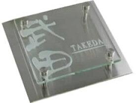 ステンレスプレート付き サイズが選べる透明ガラス表札 ガラス120角、130角、140角、150角とステンレス120角、130角、140角、150角、160角、170角 gu6cb-11