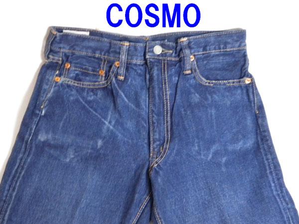 美品 ◆ COSMO ヴィンテージ ジーンズ 米国製 ◆e004