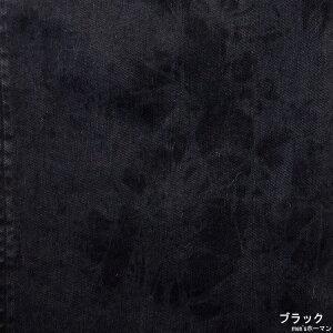 2017年秋冬新作【ビッグ有】抜刀娘/バットウムスメ【送料無料】穂乃花ムラ染め生地ストレッチブラックデニムDPデニム和柄アメカジジーンズ黒30〜40【smtb-k】【ky】父の日【YDKG-k】メンズ【ky】ギフト【RCP】274864