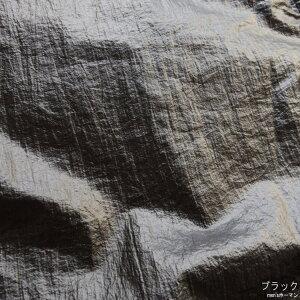 2018年秋冬新作GALFY.E.L.N/ガルフィー【送料無料】90年代MIXキャラ刺繍賛否両論光沢ナイロンジャージZIP長袖長パンツ上下セットアップスーツSETUP黒/シルバーL/XL【smtb-k】【ky】メンズ【RCP】183013