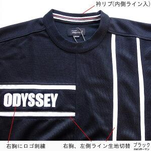 2018年春物新作【ビッグ有】Odyssey/オデッセイ【送料無料】ロゴ刺繍&ライントレーナー白/黒/赤M/L/2L(XL)/3L(XXL):(M〜4L対応)【smtb-k】【ky】父の日【YDKG-k】メンズ【ky】ギフト【RCP】349674