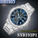 セイコー SEIKO SND193P1 クォーツ クロノグラフ 50M防水 腕時計【逆輸入】海外モデル【新品】
