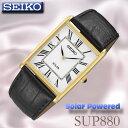 SEIKO SUP880 セイコー【ソーラー】クォーツ メンズ 腕時計 レザーベルト ゴールド【逆輸入】海外モデル【新品】『宅…