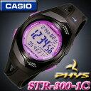 ランニング・ジョギングに♪在庫有り!即納可『宅配便』で全国*送料無料*【あす楽対応】CASIO STR-300-1C カシオ PH…